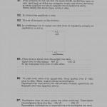 Μέρος Β: Μέσα στο Ναό (σελ 3)
