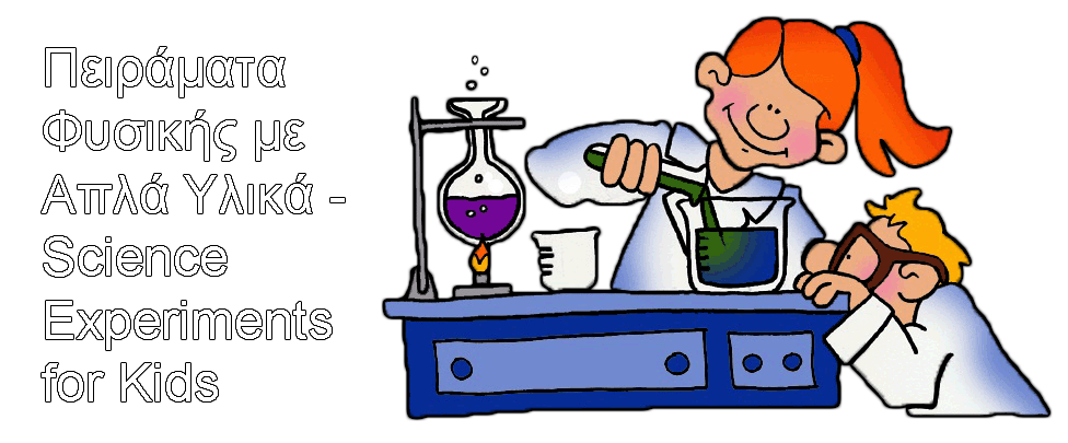 science_labwork_general